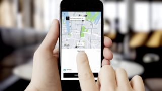 learn the basics the new uber app uber australia