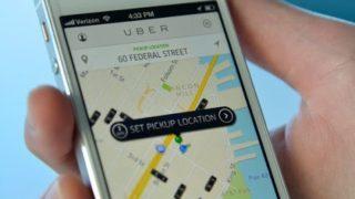 Uber App Login Issue Fix / Workaround 12-18-16