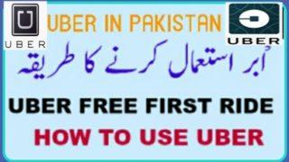 uber in pakistan urdu