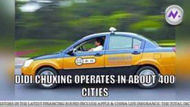 Didi Chuxing, Chinas rival of Uber, raises $ 7bn