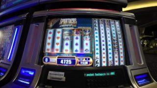 Las Vegas Trip Day 2 – 4-22-16