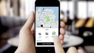 Learn the basics – The new Uber app   Uber New Zealand