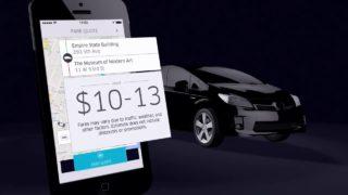 Learn the Uber Basics | Uber App