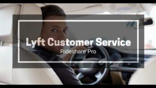 Lyft Customer Service | How to Contact Lyft