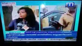 Uber passenger attacks in Ernakulam ( Kochi )