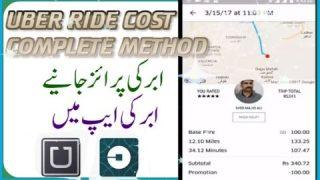Uber ride cost complete method in uber app urdu