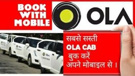 {Hindi} How to book OLA Cab Ride by Android mobile app | OLA Cab Booking From Your Mobile ..