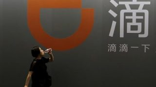 Uber Rival Didi to Enter Mexico Market